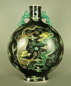 Chinese Famille Rose Porcelain Flat Vase