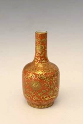 A Chinese Republic Gilt Vase With Yongzheng Mark