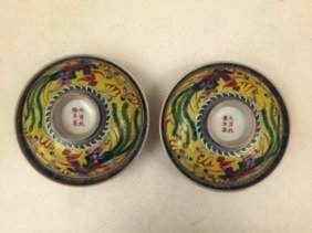 A Pair Of Chinese Famille Rose Bowls With Lid