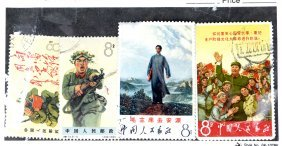 4 Chinese Cultural Revolution Stamps