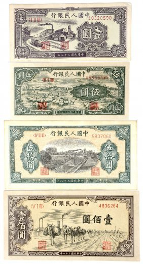 4 Chinese Rmb Banknotes, First Series