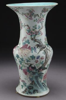 Chinese Qing Famille Rose Porcelain Vase