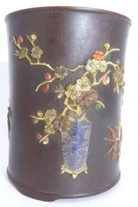 Chinese Hardwood Inlaid Brush Pot