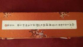 Chinese Ink Printing Lan Ting Xu