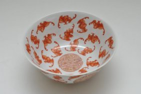 Chinese Porcelian Bowl