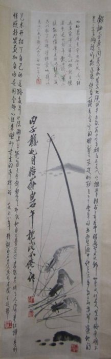 Chinese Watercolor Painting Attributed To Qi Baishi