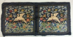 Pair Of Chinese Qing Dynasty Rank Badges