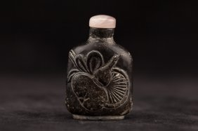 Chinese Antique Stone Snuff Bottle