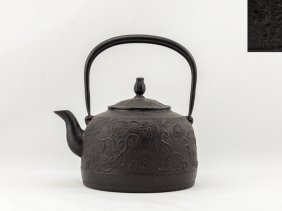 Japanese Antique Casted Iron Teapot