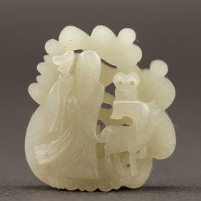 Chinese Antique 19th Jade Pendant