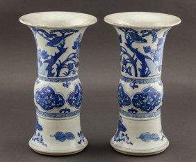Pair Qing Dynasty Chinese Antique Porcelain Yen-yen