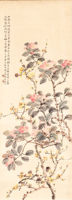 Chinese Scroll Paintings:flowers