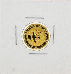 1988 1/10 Oz China Panda Gold Coin