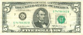 1969a $5 Federal Reserve Note Error White Gutter Fold