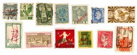 Postage Stamps Assorted Lot Of 13