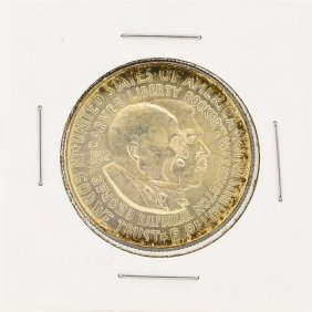 1952 Half Dollar Carver/washington Commemorative Coin