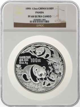 1991 100 Yuan China 12oz China Panda Silver Coin Ngc
