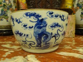 Fine Blue And White Porcelain Qilin And Fu Lions Basin