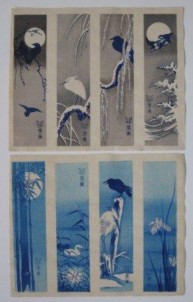 Japanese Shin Hanga 2 Uncut Sheets