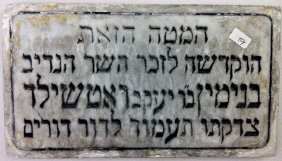 Marble Memory Plaque In Of Benjamin Jacob Rothschild