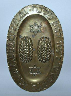 German Shabbat Challah Plate. Brass Work