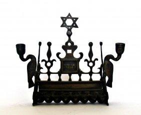 Dutch Cast Bronze Hanukkah Lamp 1800's