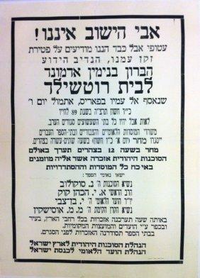 1945, Rare-poster Announcing The Death Of Baron Edmond