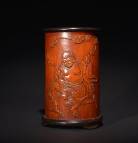 A Carved Bamboo Brushpot.bitong