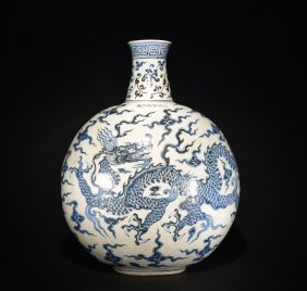 A Blue And White Dragon Moonflask