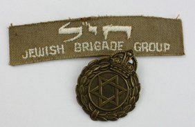 Cloth Tag And A Badge Of A Military Rabbi Of The Jewish
