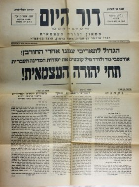 Three Interesting Ideological Publications - 1937-1948
