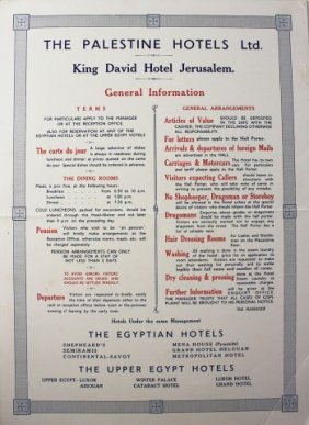 King David Hotel Jerusalem - Palestine - Colorful