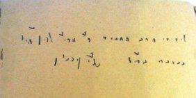 """""""inyanei Sefarim"""" Booklet - Shai Agnon - His"""