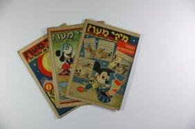 """""""miki Ma'oz"""" Comic Book -palestine 1947-1948 - 4 Rare"""