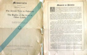 Collection Of Zionist Papers - 1919-1940 - Rare