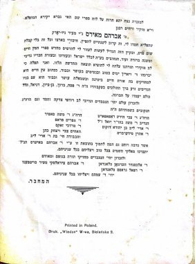 Collection Of The Books Of The Chafetz Chaim - First