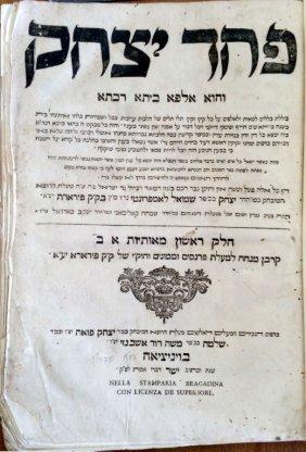 Pachad Yitzchak - Venice 1750 - First Edition