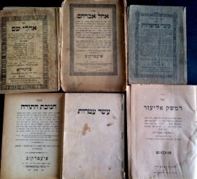 Six Books About Torah And Hassidism - First Editions -