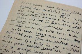 """Handwriting By Rabbenu Yosef Chaim Author Of """"ben Ish"""
