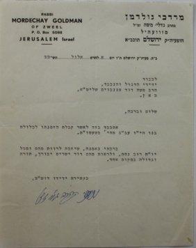 Letter By The Rebbe Of Zvhil - Jerusalem 1962