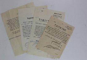 Four Prozbul Documents - Signatures Of Dayanim -