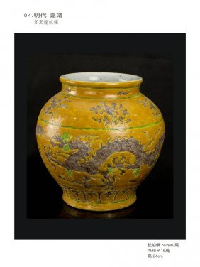 Ming, A Yellow Glazed Jardiniere With Dragon Decorated.