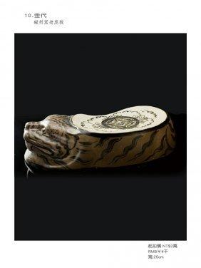 Jin, Cizhou Tiger Decorated Pillow.