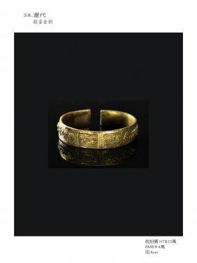 Liao, A Gilt Bronze Bracelet