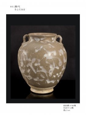 Tang, Brown-glazed Jar.