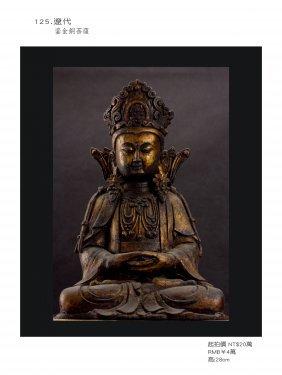 Liao, A Gilt Bronze Buddha.
