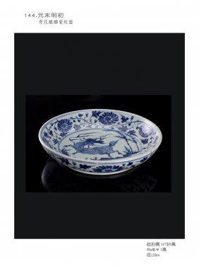 Yuan/ming, A Blue And White Kirin Dish.