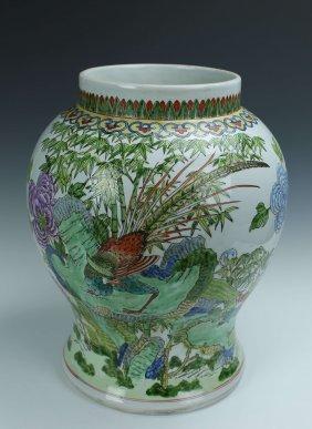 Chinese Wucai Porcelain Jar