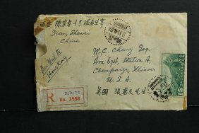 1940 Envelope