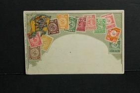 A Carte Postale